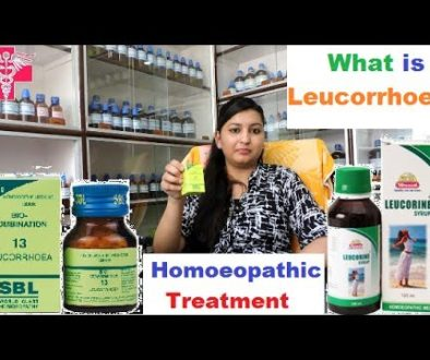 What is Leucorrhoea | Homoeopathic Treatment of Leucorrhoea | Hindi |